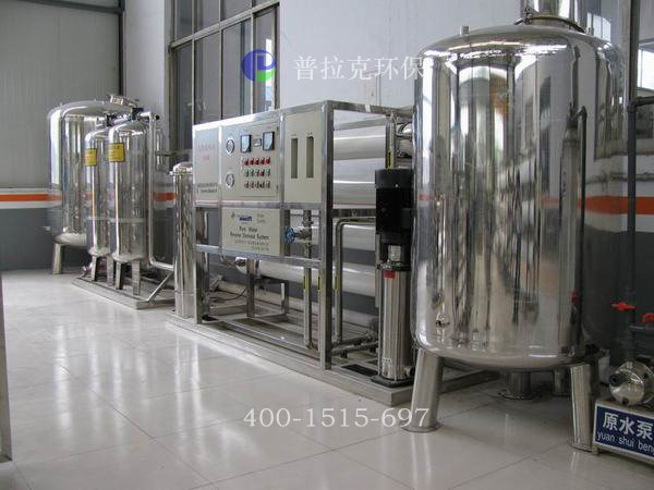 8吨医药纯化水设备